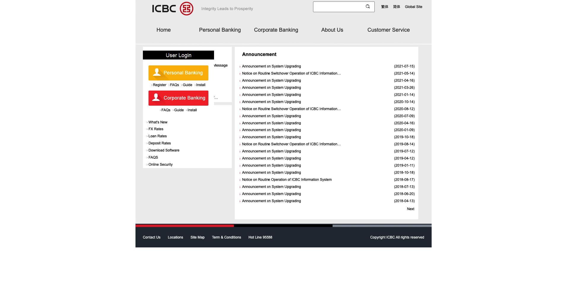 ICBC News