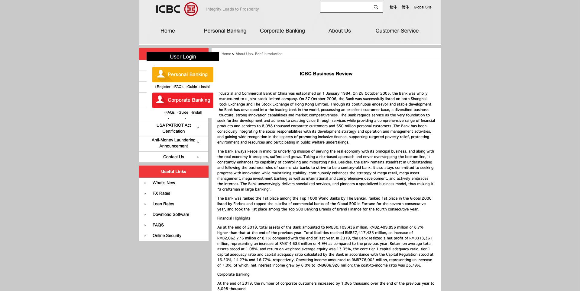 ICBC Sinnvoll